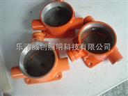 GAC/GTC-0038点型可燃气体探测器外壳配件