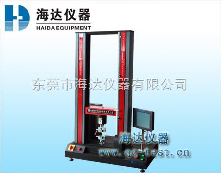 HD-604-S-线材拉力试验机