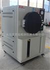 蒸汽老化箱 PCT高压锅