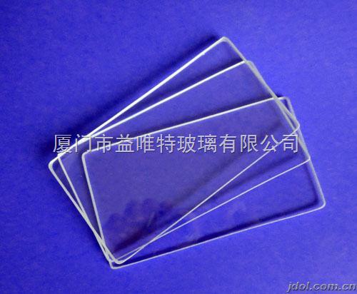 耐高压玻璃,耐高温玻璃板,