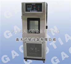GT-T-80D耐寒试验箱的冷冻系统