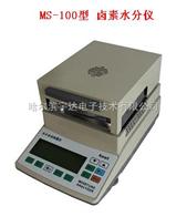ms-100卤素水份仪|卤素水份测定仪