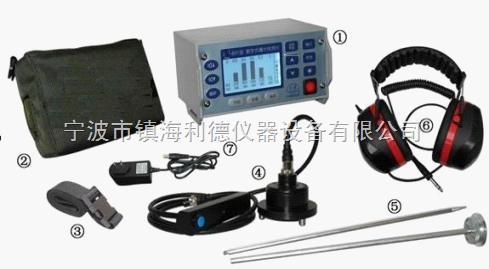 LD-05型数字式漏水检测仪