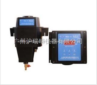 广州WGZ-2C在线浊度仪供应,在线浊度仪价格,