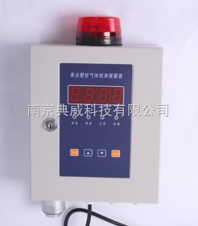 BG80-HF-固定式氟化氢检测变送器  (非防爆型,现场浓度显示)