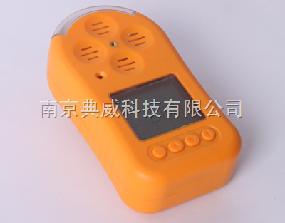 BX80-COCl2-便攜式光氣檢測儀