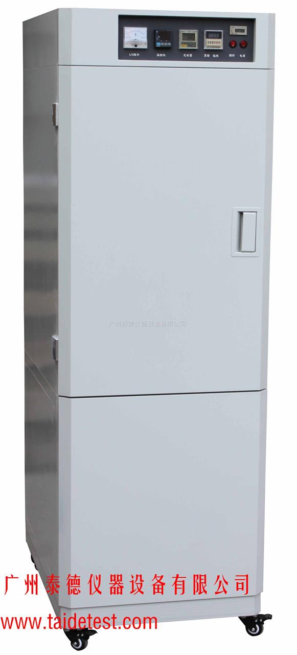 紫外线老化箱—高压汞灯试验箱
