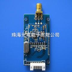 2.4GHz频段无线模块/无线数传模块