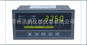 SPB-XST-智能顯示儀表