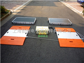*检测便携式电子秤_高精度30T轴重称