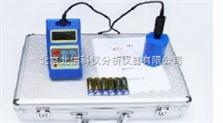 數字高斯計 地磁測試儀 手持式數字高斯計 直流磁場測量儀 鐵磁物質屏蔽后表面剩磁檢測儀