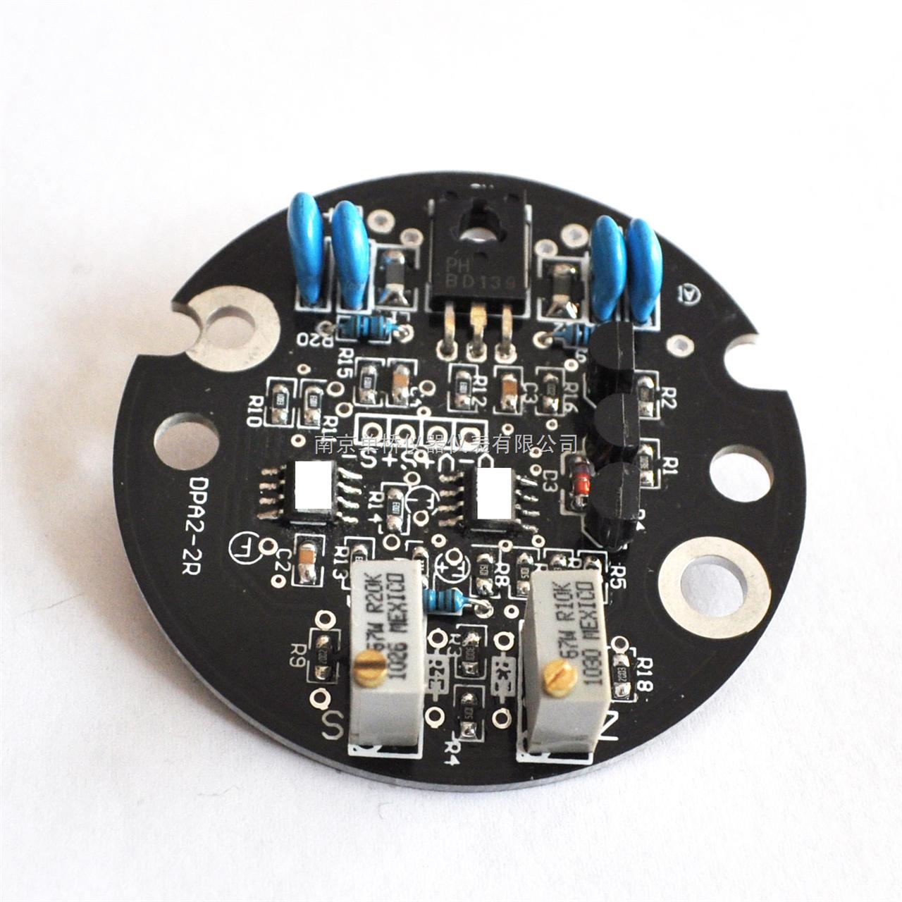 压力变送器电路板(适配陶瓷压阻传感器)