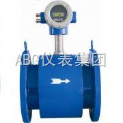 ABG-污水流量计选型