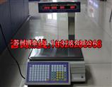 苏州条码秤 上海大华条码秤 TM-Aa-4b