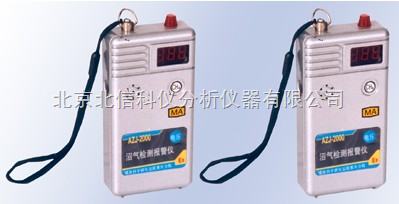 JC19-AJZ-2000-甲烷检测报警仪 智能化甲烷检测报警仪 数字化矿用甲烷检测报警仪 便携式甲烷报警安全检测仪