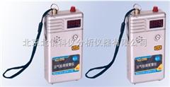 甲烷检测报警仪 智能化甲烷检测报警仪 数字化矿用甲烷检测报警仪 便携式甲烷报警安全检测仪