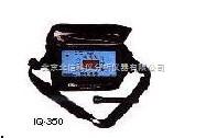 QT20-IQ350-S2-便携式甲胺检测仪 固态传感器 便携式氨气测量仪