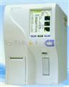 分体式电磁流量计 数显分体式电磁流量计 法兰式安装分体式电磁流量计