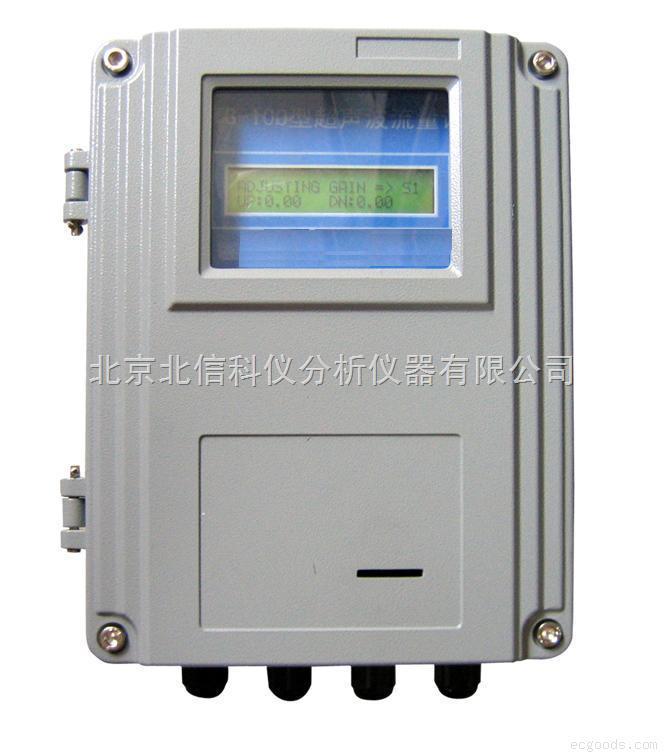 BXS13-BHCL-超聲波流量計 外夾式超聲波流量計 插入式超聲波流量計