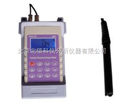 QT02-DOS-118-便攜式溶氧儀 智能化溶氧測量儀 采用極譜法式溶氧檢測儀