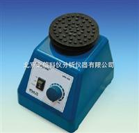 涡旋振荡器 多功能涡旋振荡器 进口涡旋振荡器