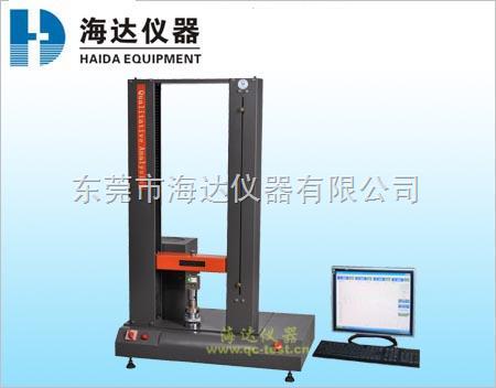 HD-615-S-电线电缆拉力试验机
