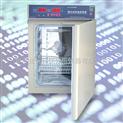 隔水式培養箱 高精度恒溫式培養箱 參數記憶式培養箱