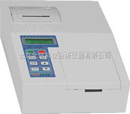 QT16-MR550-食品甲醛快速檢測儀 食品甲醛測量儀 食品甲醛測試儀