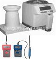 谷物水份仪|谷物水分检测仪|谷物水分测定仪,在线红外水分仪
