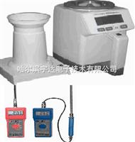 矿粉水分测量仪类型