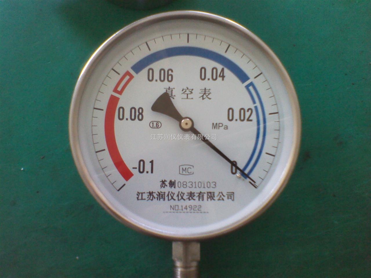-0.1-0MPa真空压力表