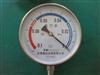 -0.1-0MPa真空壓力表