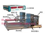 軸類膠輥外徑測量儀