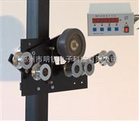 高精度智能輪式計米器