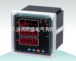 多功能电力仪表联系方式0577-62708198