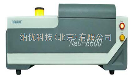 X荧光光谱仪,RoHS及无卤检测仪,重金属检测仪