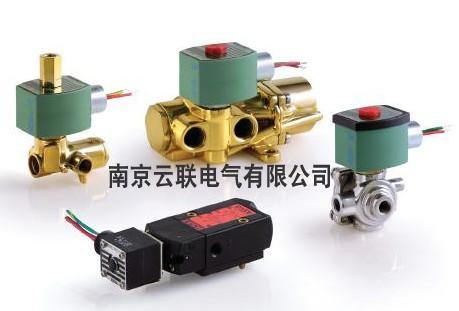 ASCO電磁閥,閥門指示器 南京云聯電氣有限公司