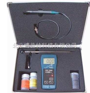 德国进口 电导率及盐度一体测量仪PNT 3000COMBI