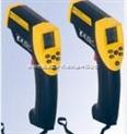 供應CWG60本質安全型紅外測溫儀