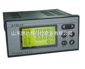 流量积算仪、无纸记录仪