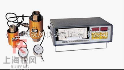 路面材料强度测量仪