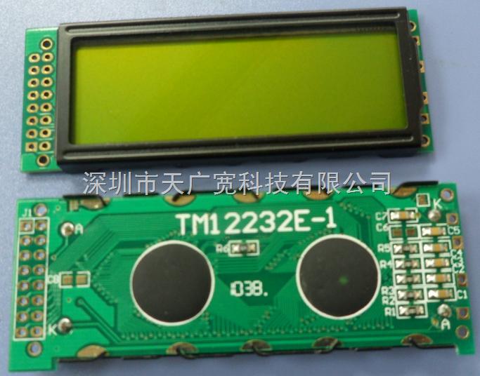 图形点阵122X32液晶显示模块