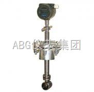 ABG-过热蒸汽流量计