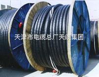 WDZ-BY2.5,WDZ-BYJ2.5电线电缆