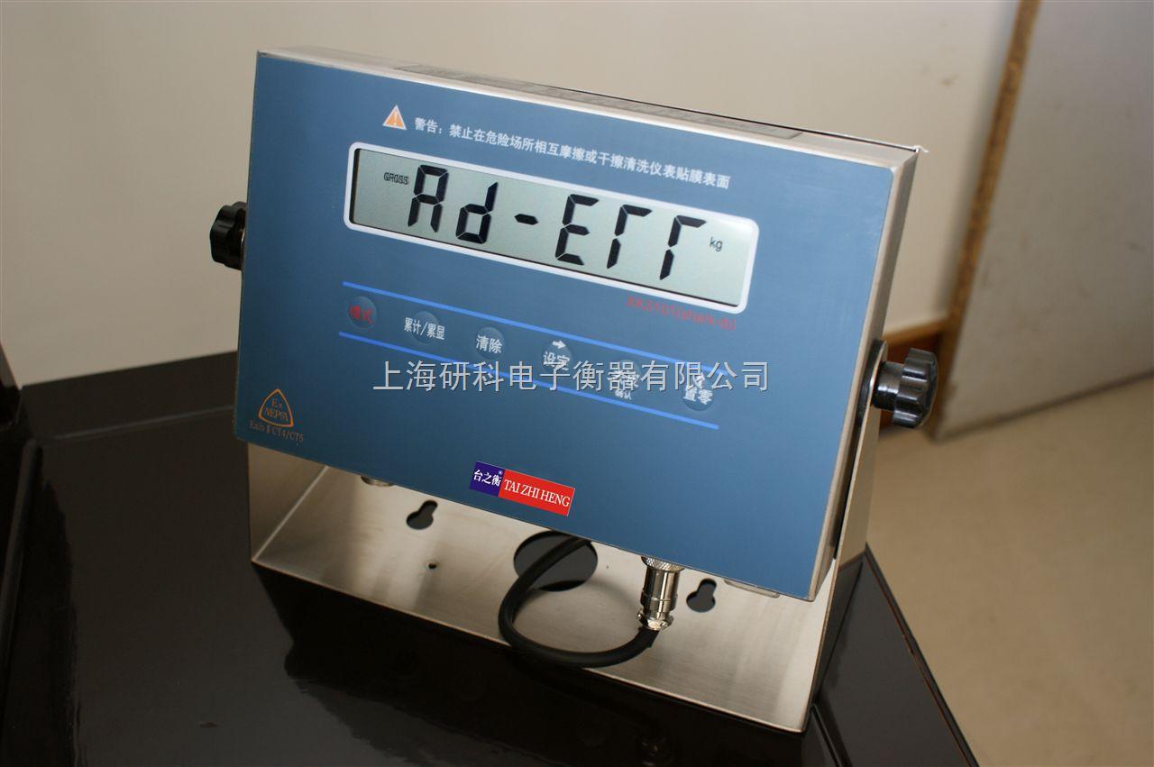 """XK3101-化工场合专属""""防爆显示仪表,防爆电子显示仪表,防爆仪表批发"""""""