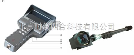 TBS-CN70ES-便携式工业内窥镜