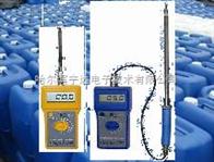 FD-c化工原料水分仪|氢氧化铝水分测定仪