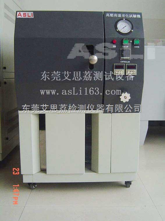 2012年新款高温高湿高压试验机
