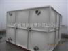 smc組合式玻璃鋼水箱-騰翔玻璃鋼組合式水箱廠家是國內*