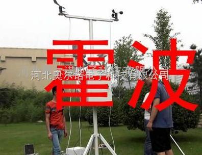 校园自动气象气候观测系统,校园自动气象气候观测系统厂家